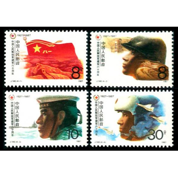 J140:中国人民解放军建军六十周年