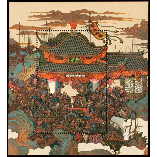 1997-21M:中国古典文学名著-《水浒传》(第五组)(小型张)(T)