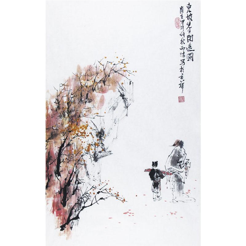 中国书画家协会会员杨西沐《东坡闲逸图》图片