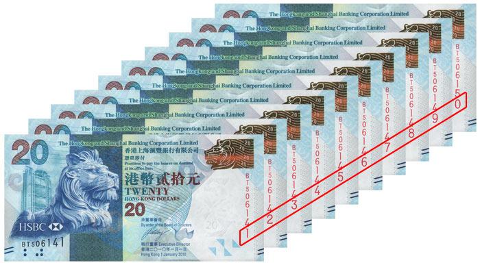 中秋钞单张