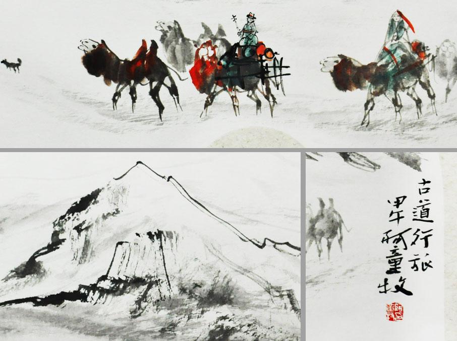 中国美术家协会新疆分会会员