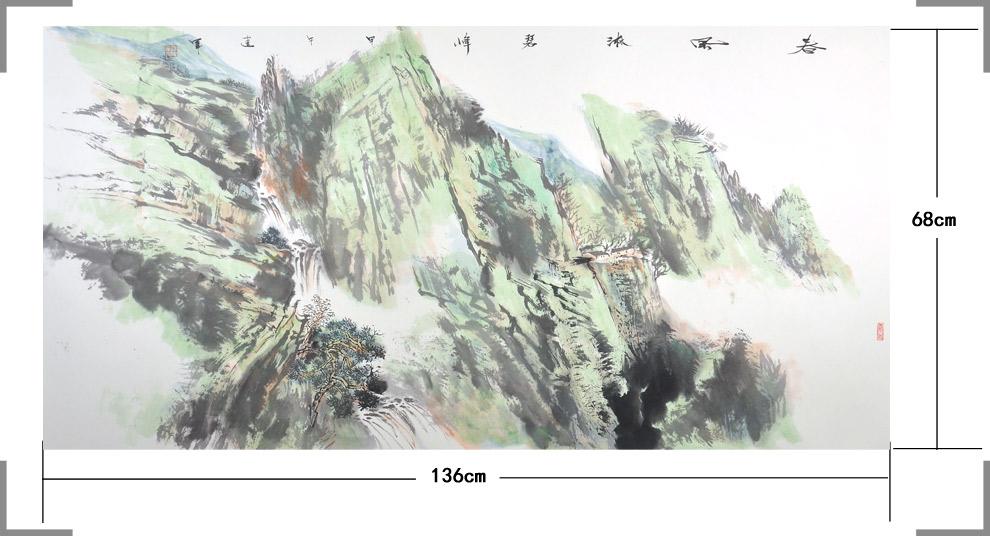 巨型横幅国画山水大�_中国美协会员杨建军写意山水《春风淋碧峰图》8平尺